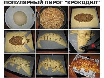 http://s8.uploads.ru/t/oR7zU.jpg