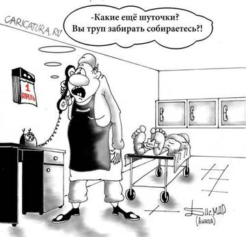 http://s8.uploads.ru/t/oTxwd.jpg