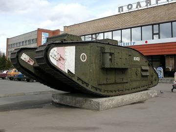 http://s8.uploads.ru/t/oUlei.jpg