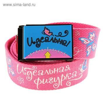 http://s8.uploads.ru/t/oVX0Q.jpg