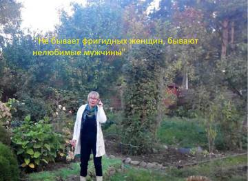 http://s8.uploads.ru/t/oYrCF.jpg