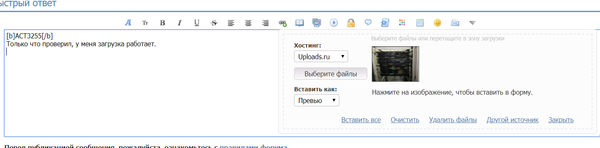 http://s8.uploads.ru/t/oZkQX.png