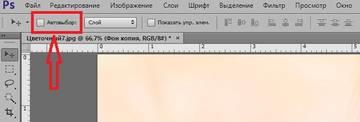 http://s8.uploads.ru/t/ofBcu.jpg