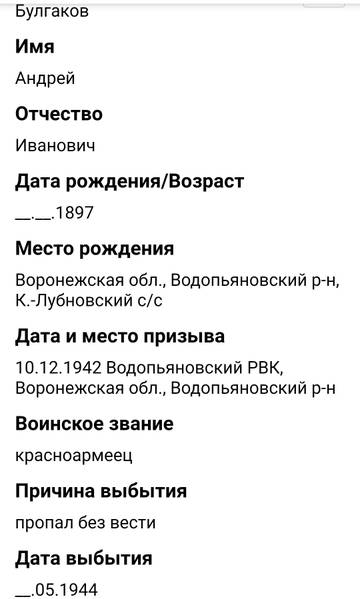 http://s8.uploads.ru/t/ogNRp.jpg