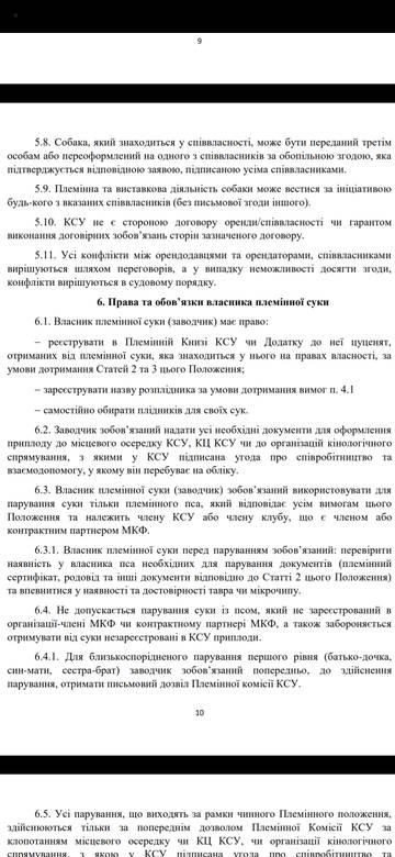 http://s8.uploads.ru/t/oinzP.jpg