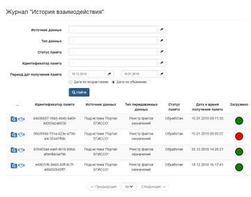 http://s8.uploads.ru/t/oqJMD.jpg