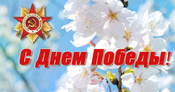 http://s8.uploads.ru/t/osHyD.jpg