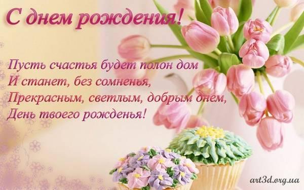 http://s8.uploads.ru/t/outlJ.jpg