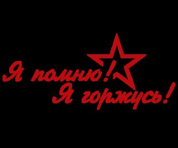 http://s8.uploads.ru/t/ovRNz.png
