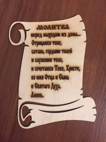http://s8.uploads.ru/t/oxmyp.jpg