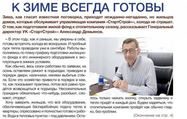http://s8.uploads.ru/t/p142l.jpg