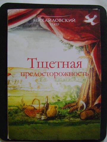 http://s8.uploads.ru/t/p4isS.jpg