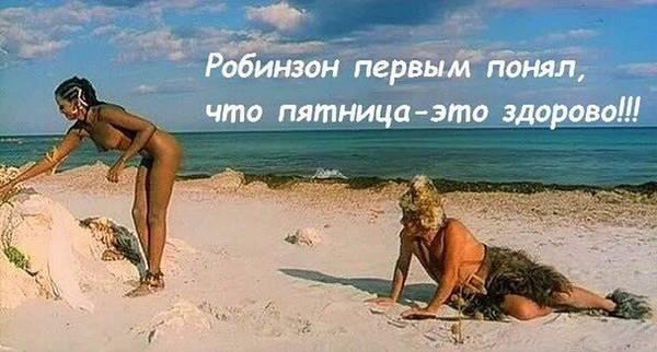 http://s8.uploads.ru/t/p5YmO.jpg