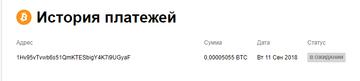 http://s8.uploads.ru/t/p94ju.png