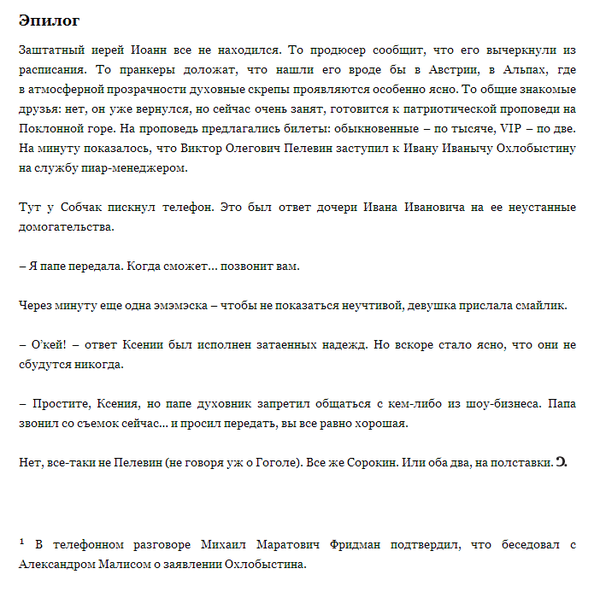 http://s8.uploads.ru/t/p9yF0.png