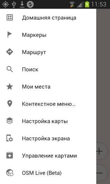 http://s8.uploads.ru/t/pC37Y.jpg