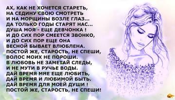 http://s8.uploads.ru/t/pDX4O.jpg