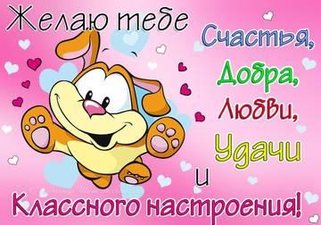 http://s8.uploads.ru/t/pFGmC.jpg