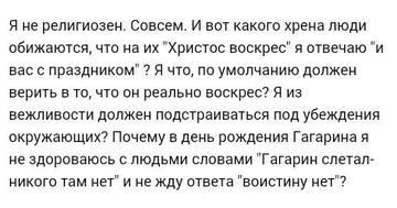 http://s8.uploads.ru/t/pJug7.jpg