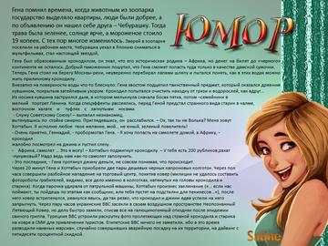 http://s8.uploads.ru/t/pOF0z.png