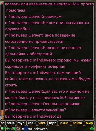 http://s8.uploads.ru/t/pQcYV.jpg
