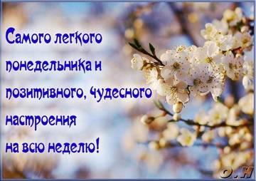 http://s8.uploads.ru/t/pSbIO.jpg