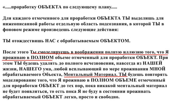 http://s8.uploads.ru/t/pTnc3.png