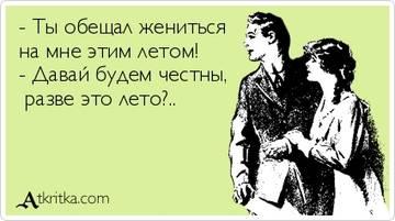 http://s8.uploads.ru/t/pTtva.jpg