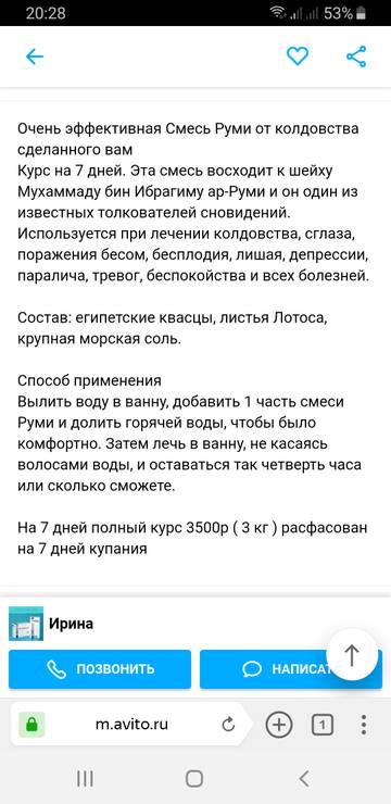 http://s8.uploads.ru/t/pVarI.jpg
