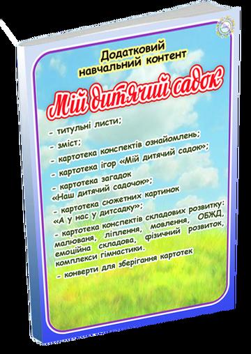 http://s8.uploads.ru/t/pWvb7.png
