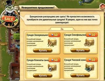 http://s8.uploads.ru/t/peI4j.jpg