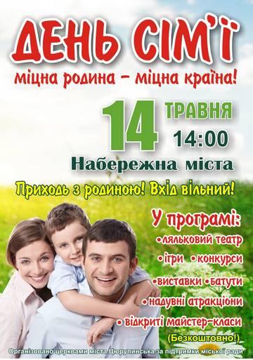 http://s8.uploads.ru/t/poJwy.jpg
