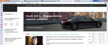 http://s8.uploads.ru/t/prDan.jpg