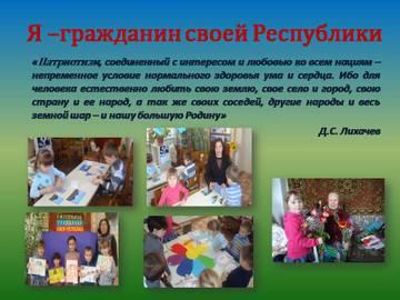 http://s8.uploads.ru/t/psrRo.jpg
