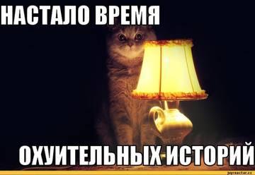 http://s8.uploads.ru/t/pvTRy.jpg