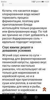 http://s8.uploads.ru/t/pwFb3.jpg