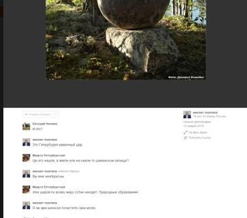 http://s8.uploads.ru/t/py71e.jpg