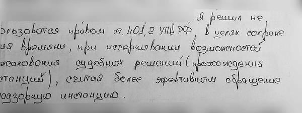 http://s8.uploads.ru/t/py76a.jpg