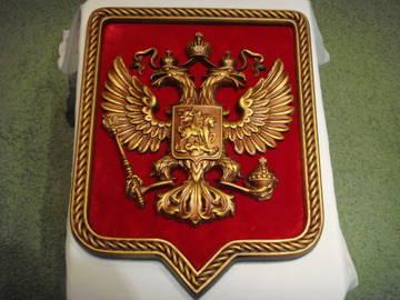 http://s8.uploads.ru/t/pzDeB.jpg