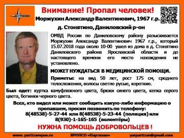 http://s8.uploads.ru/t/q0sXB.jpg