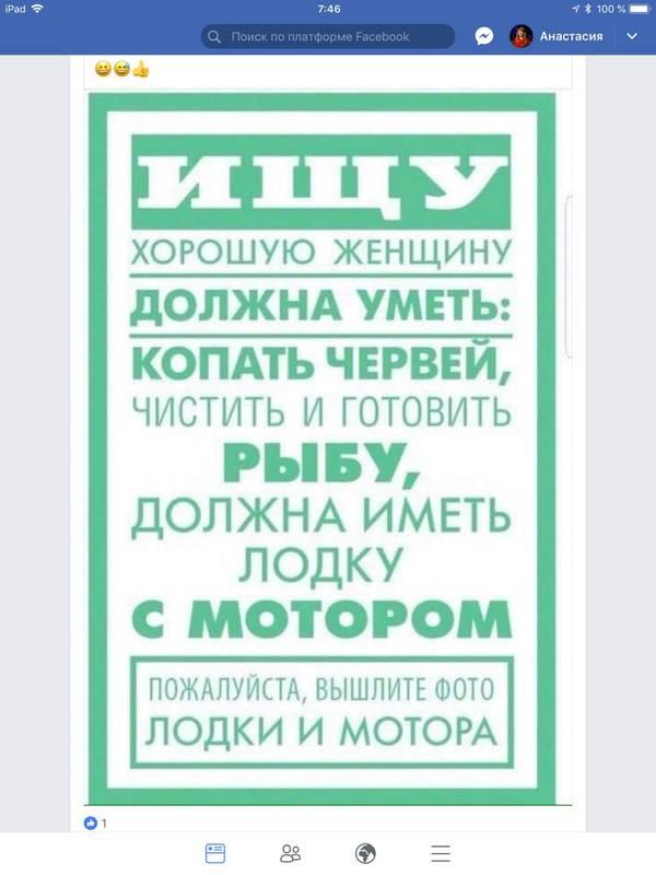 http://s8.uploads.ru/t/q1so8.jpg