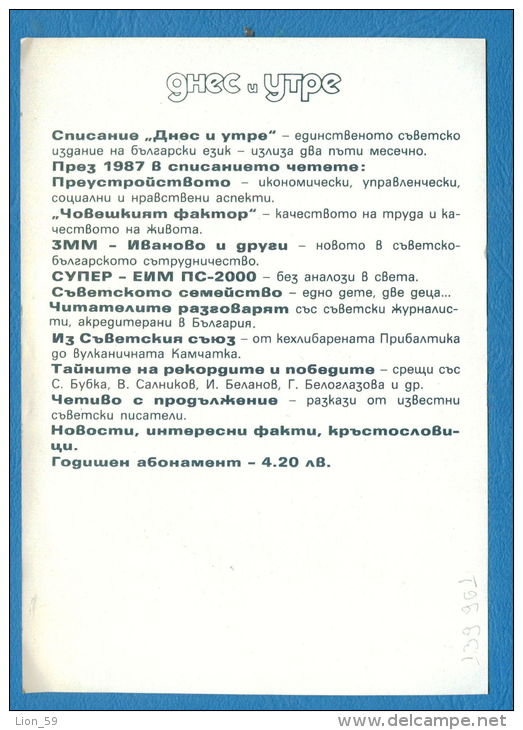 http://s8.uploads.ru/t/q2OC0.jpg