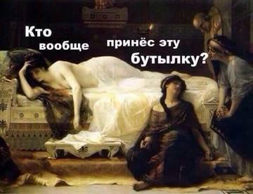 http://s8.uploads.ru/t/q87H4.jpg
