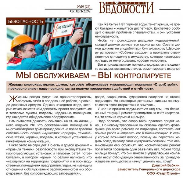 http://s8.uploads.ru/t/qBma0.jpg