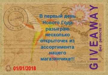 http://s8.uploads.ru/t/qCalF.jpg