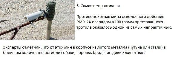 http://s8.uploads.ru/t/qChfp.jpg