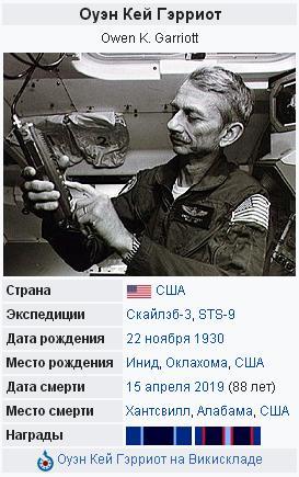http://s8.uploads.ru/t/qEr2m.jpg