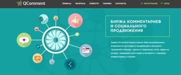 http://s8.uploads.ru/t/qMR5s.jpg