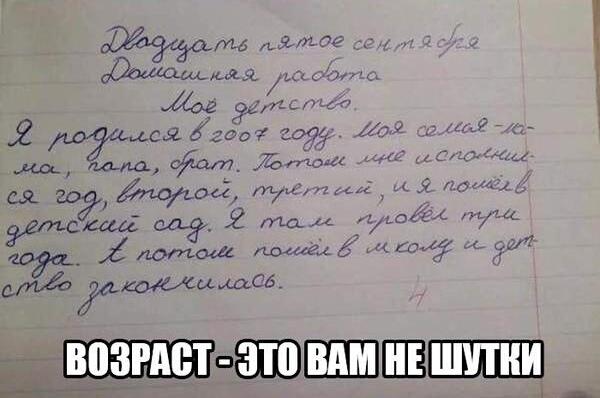 http://s8.uploads.ru/t/qPCM0.jpg