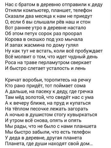 http://s8.uploads.ru/t/qPs0n.jpg